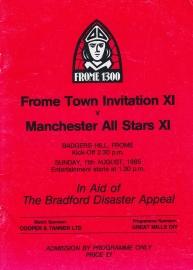 1985 fund raising games_0007
